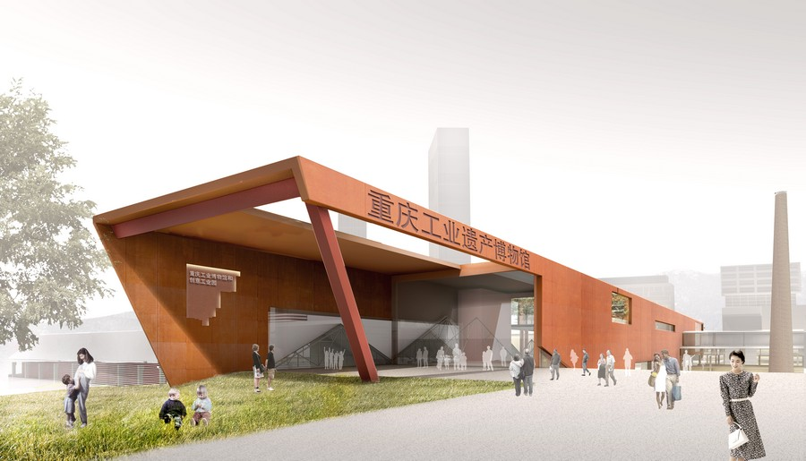 Industrial Museum In Chongqing Architecture Contest