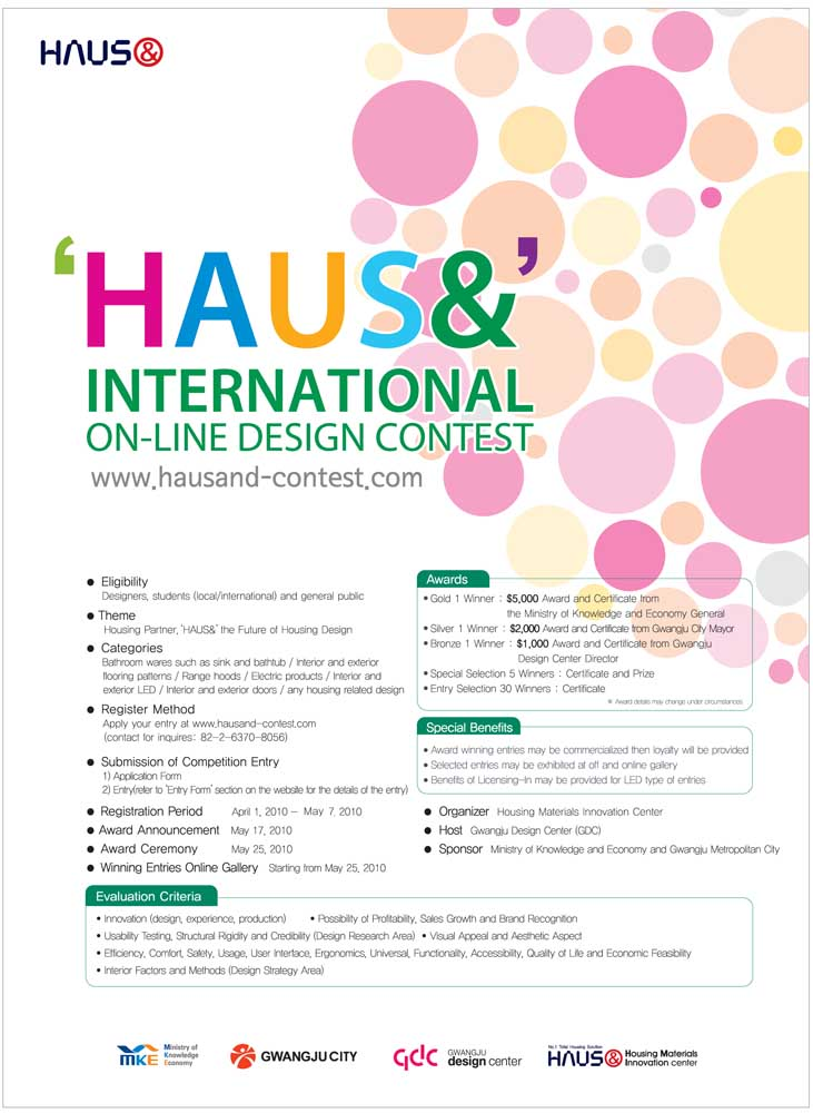 Haus International Online Design Contest Competition E: logo design competitions