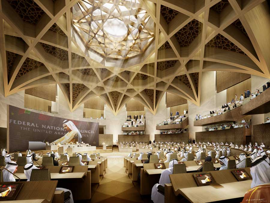Fnc new parliament building abu dhabi e architect for Architecture arabe