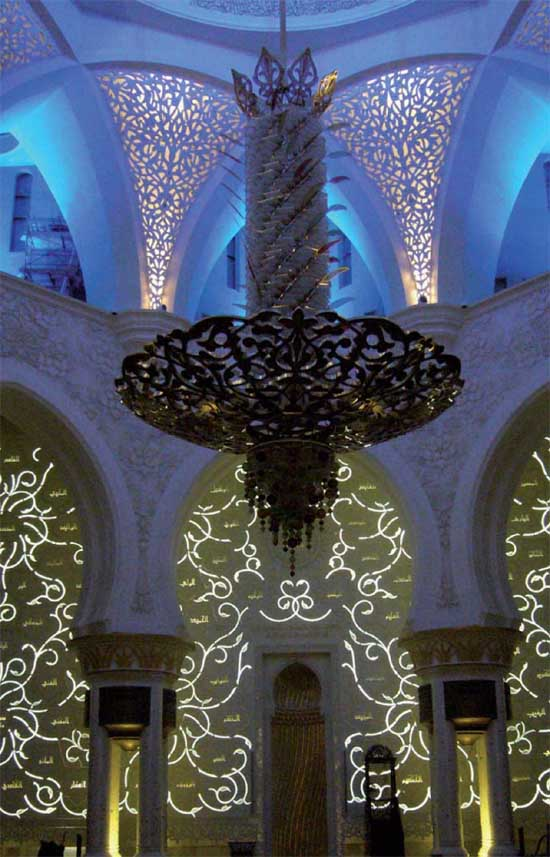 Sheikh Zayed Bin Sultan Al Nahyan Mosque Uae E Architect