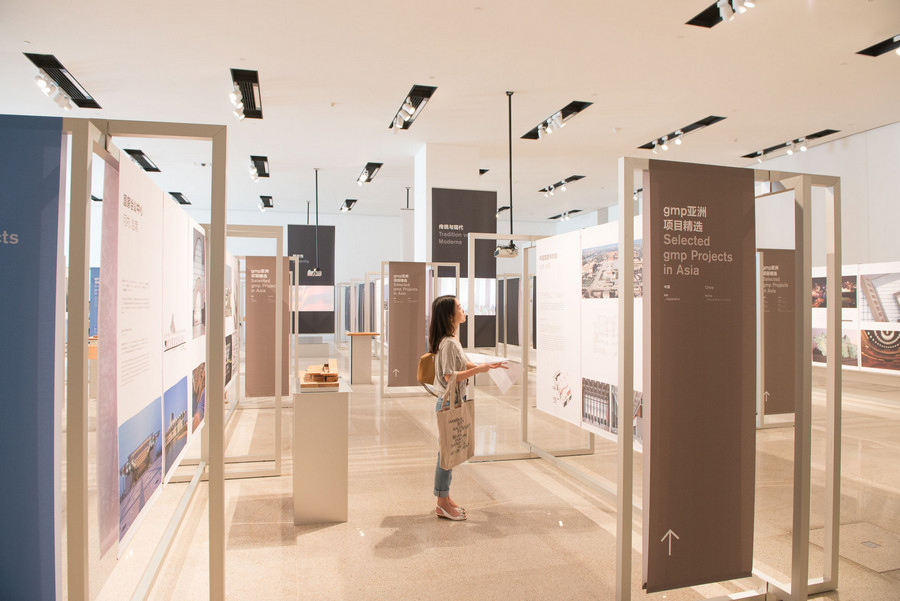 Designing in dialogue exhibition beijing e architect for Office design exhibitions