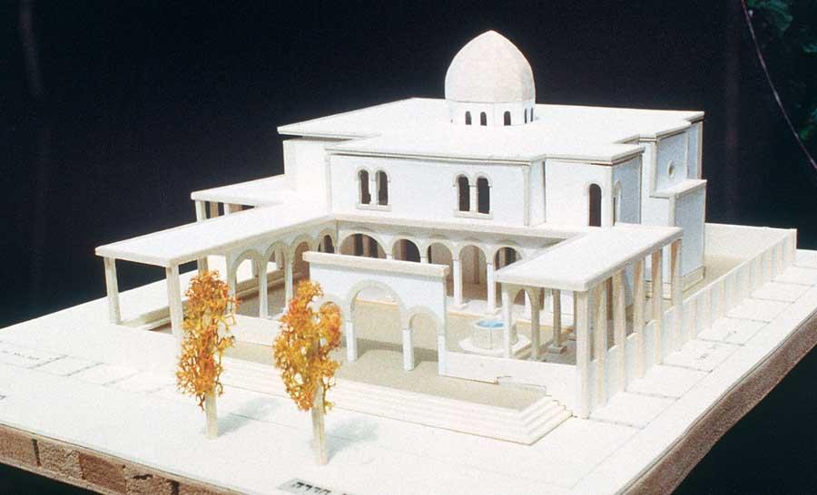 Maimonides Central Sepharadi Synagogue, Israel, Image, Israeli ...