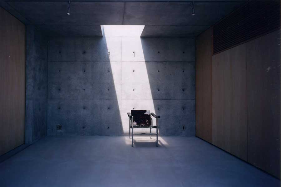 Zen House, Hiroshima Architecture, Zen House Japan, Ryuichi ...