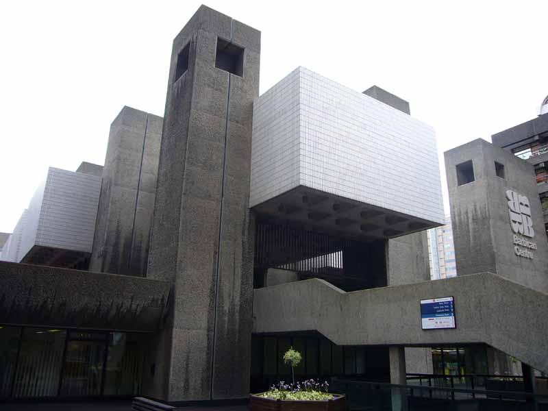 Barbican Centre London Housing Architecture E architect