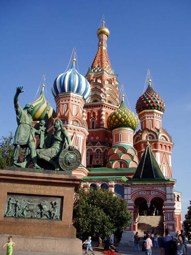 Moscow Buildings Architecture In Russia E Architect