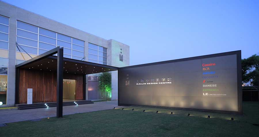 Shanghai Design Centre Museum Showroom China E Architect