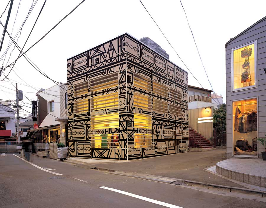 Tokyo store buildings japan shops e architect for Store building design