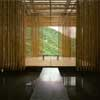 Great Bamboo Wall House
