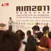 AIM Competition Winners Beijing