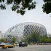 Phoenix International Media Center Beijing