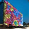 World's Most Impressive Media Facades