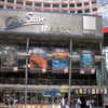 Imax cinema Sony Centre