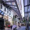 Wintergarden Building Brisbane