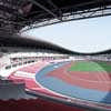 Jining Stadium China