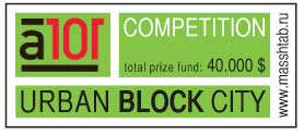 A101 Urban Block Competition