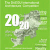 Daegu Design Competition