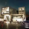 House of Music in Aalborg