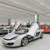McLaren Production Centre England