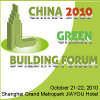 China Green Building Forum