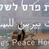 Peace Peres House Israel