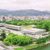 Hiroshima Peace Center
