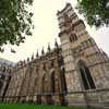 Westminster Abbey Building