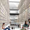 Alcala University Library