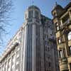 Art Deco Building Manchester