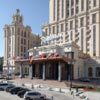 Hotel Ukraina Moscow Competition