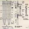 World Trade Center Architectural Drawing