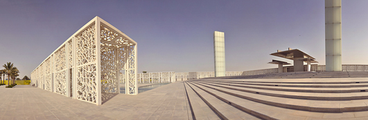Ceremonial Court at Education City Qatar
