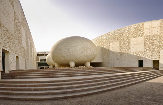 Weill Cornell Medical College Qatar