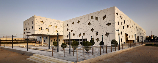 Liberal Arts & Science College Qatar