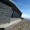 Snowdon Summit Visitor Centre