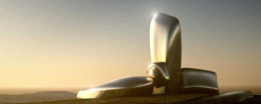 King Abdulaziz Center for Knowledge and Culture building
