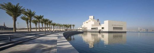 Museum of Islamic Art Park Doha landscape