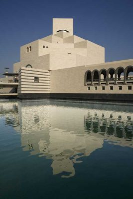 Museum of Islamic Art Park Qatar building on Arabian Gulf