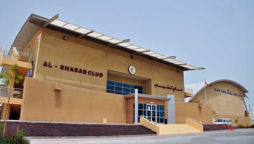 Bahrain Model Sports Club building