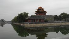 Forbidden City Beijing buildings