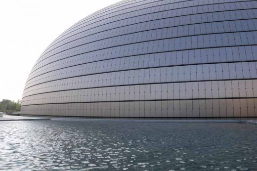 National Grand Theater of China Beijing building