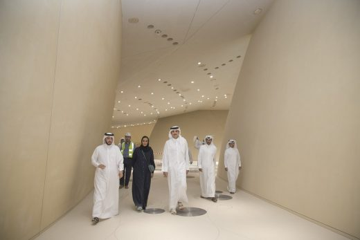National Museum Qatar