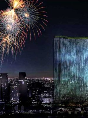 Taiwan Tower - Taiwanese Architecture Competition