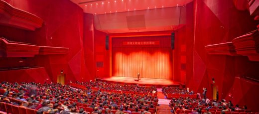 Shanxi Grand Theatre