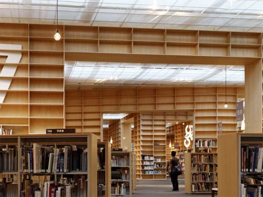 Musashino Art University Museum & Library wood interior