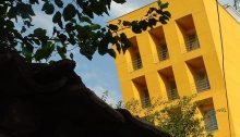 Yellow Palace Tirana Apartments