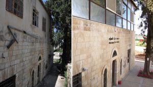Birzeit Historic Centre Palestine buildings