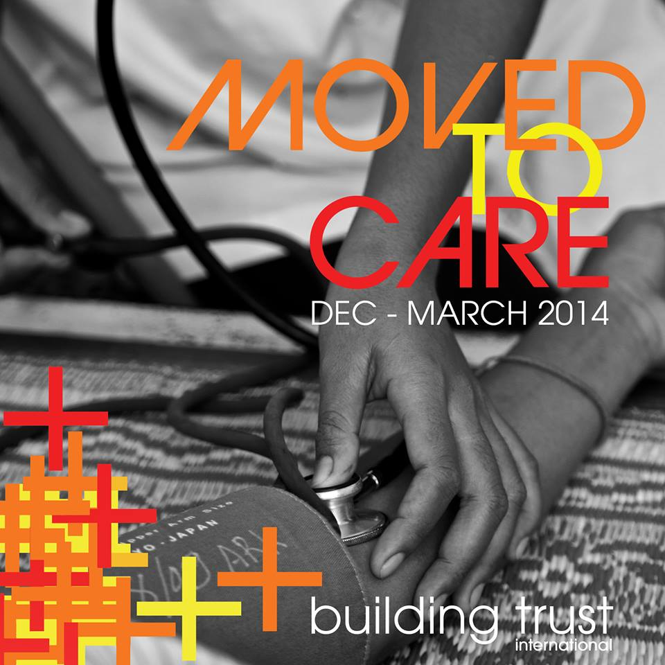 Moved to Care: International Design Competition