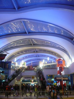Bogota Shopping Center 3