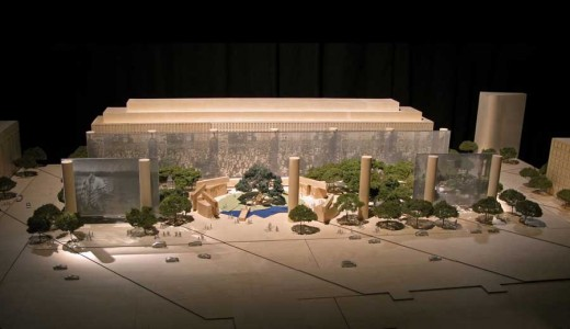 Dwight D. Eisenhower Memorial