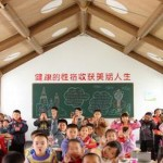 Hualin Temporary Elementary School